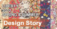 リバティ2012春夏柄デザインストーリー