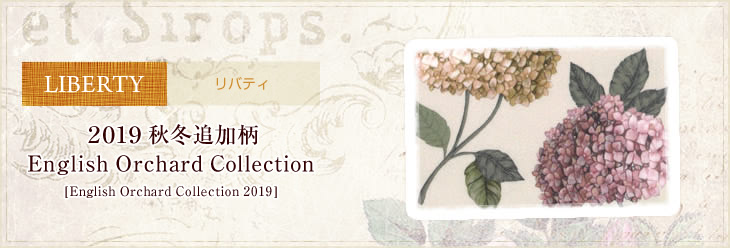 English Orchard Collection 2019