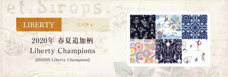 2020SS Liberty Champions(リバティチャンピオン)