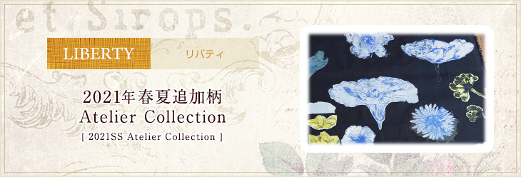2021SS Atelier Collection