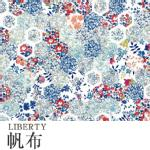LIBERTYリバティプリント・11号帆布国産生地<br><Patchwork Stories>(パッチワーク・ストーリーズ)3638151-18BC