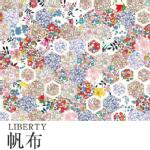 LIBERTYリバティプリント・11号帆布国産生地<br><Patchwork Stories>(パッチワーク・ストーリーズ)3638151-18AC