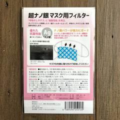 マスク エアロゾル 新型コロナウイルスの感染様式とマスクの効用