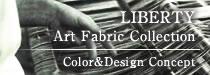 LIBERTYコレクション カラー&デザインコンセプト
