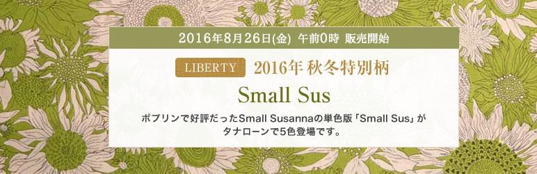 2016年秋冬特別柄Small Sus