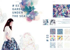 #03 GARDEN UNDER THE SEA  – リバティプリント2017年春夏柄デザインストーリー