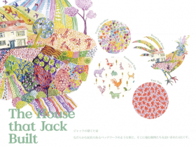 The House that Jack Buit ―2017年春夏追加柄 The Little Land of Rhyme