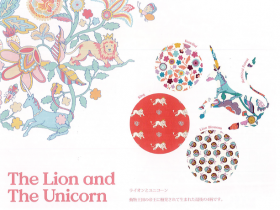 The Lion and The Unicorn ―2017年春夏追加柄 The Little Land of Rhyme