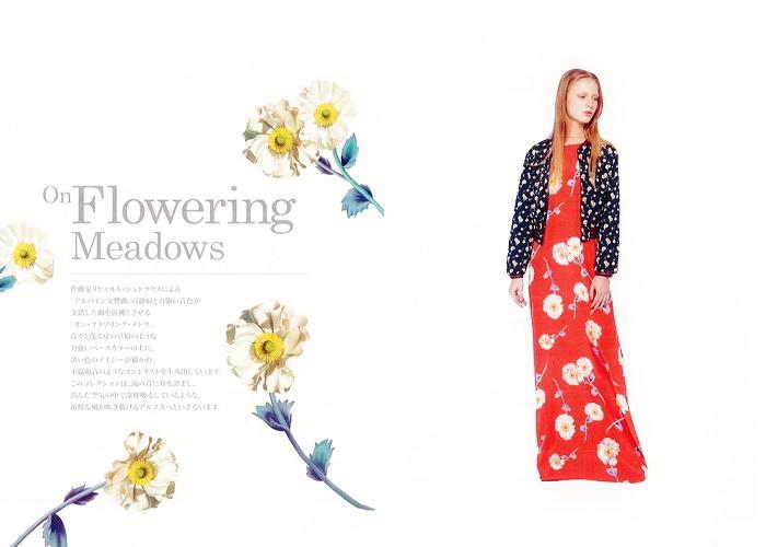 On Flowering Meadows 「オン・フラワリング・メドウ」