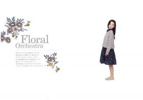 #04 Floral Orchestra「フローラル・オーケストラ」 2018年春夏柄