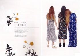 #06 Heidi「ハイディ」 2018年春夏柄