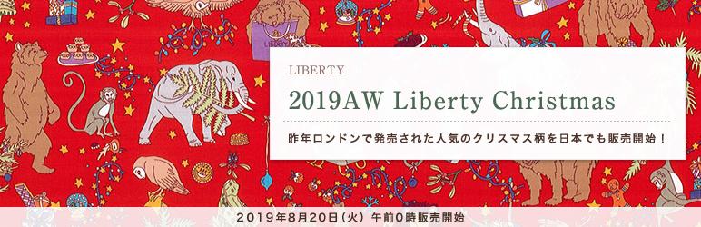 2019AW Liberty Christmas