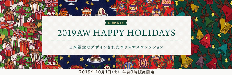 2019AW HAPPY HOLIDAY