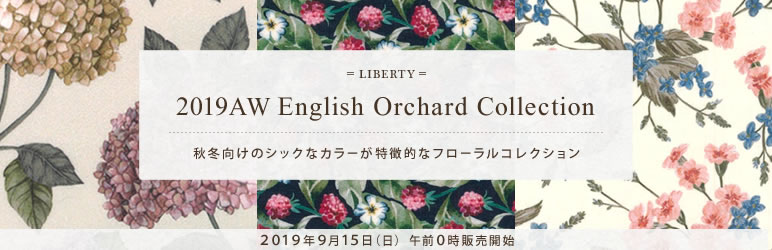 2019AW English Orchard Collection