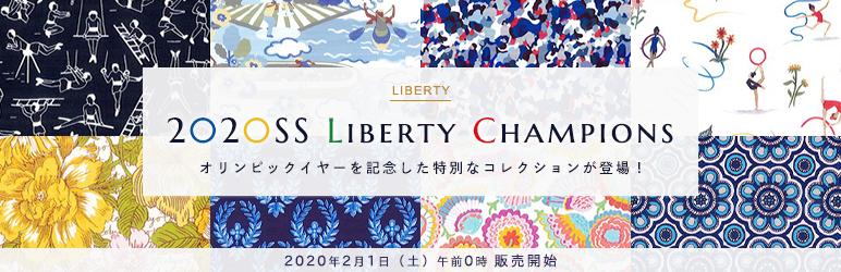 2020SS Liberty Champions