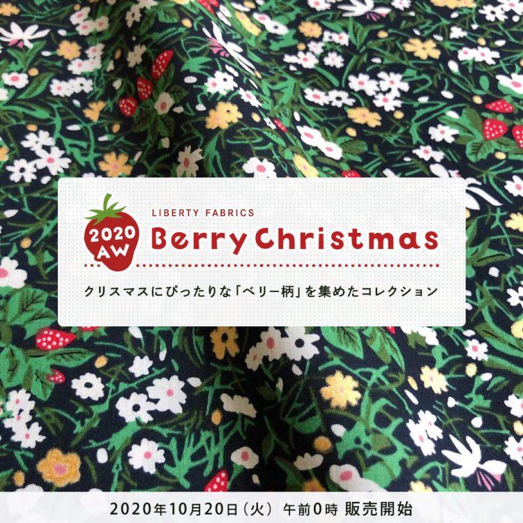 2020AW Berry Christmas