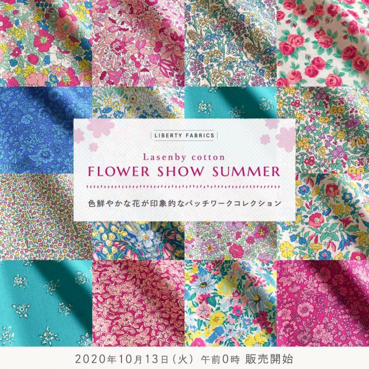 Lasenby Cotton Flower Show Summer