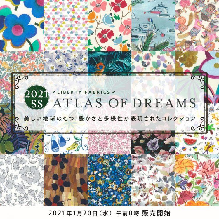 2021SS ATRAS OF DREAMS