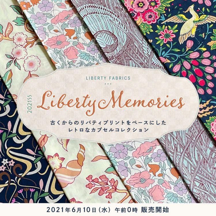 2021SS Liberty Memories