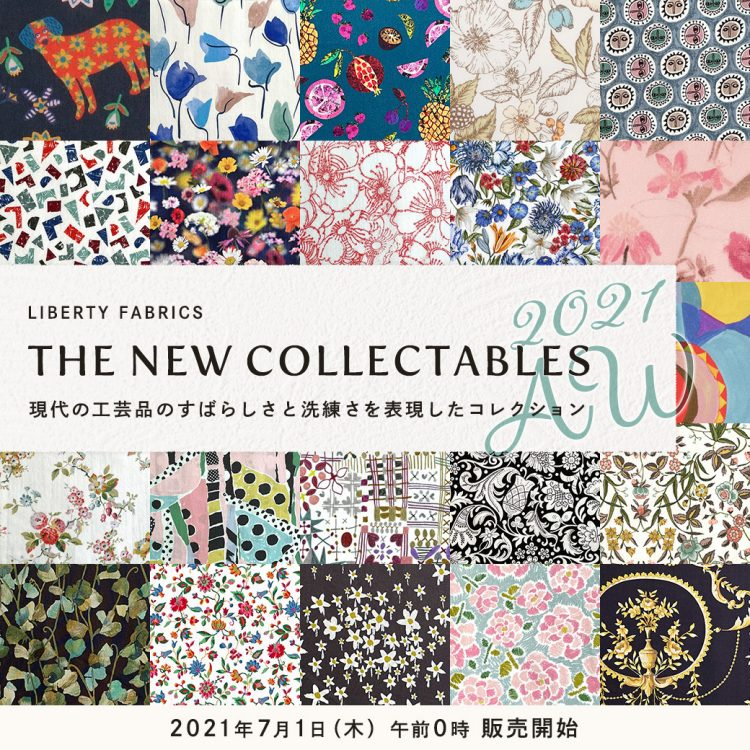 2021AW THE NEW COLLECTABLES