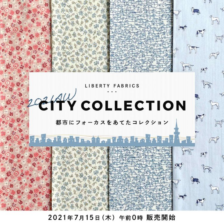 2021AW CITY COLLECTION